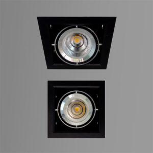 ugradne-zaokretne-svetiljke-quadro-500
